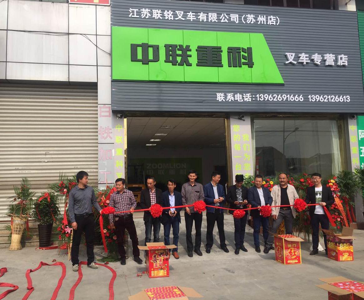 江苏道森钻采股份有限公司代表王祥先生